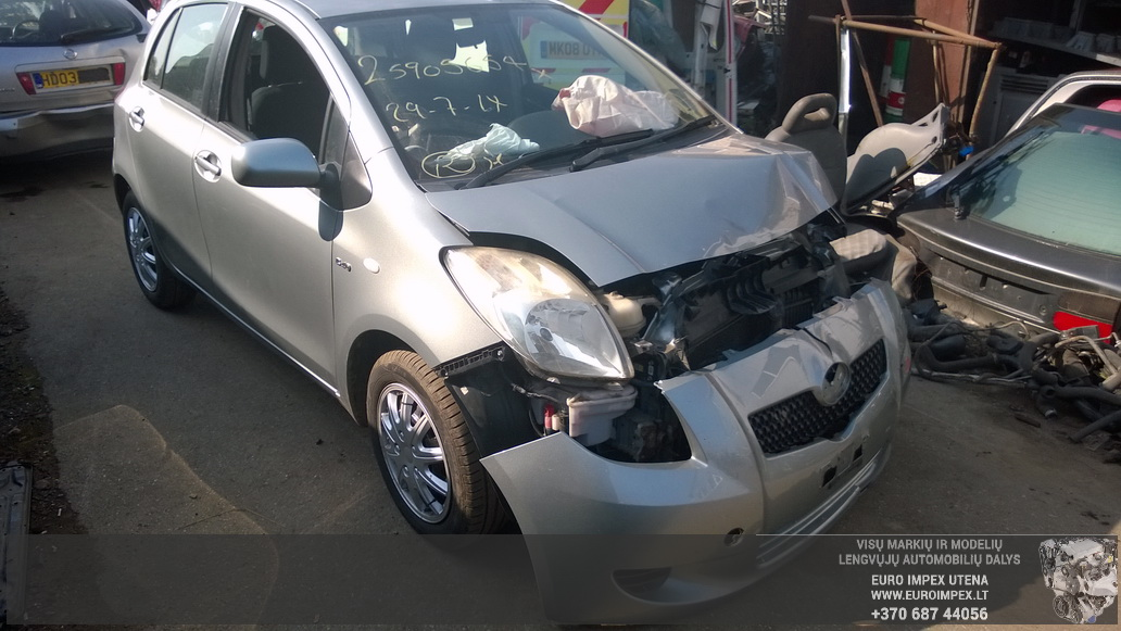 Naudotos automobilio dalys Toyota YARIS 2007 1.4 Mechaninė Hačbekas 4/5 d. Pilka 2014-9-12