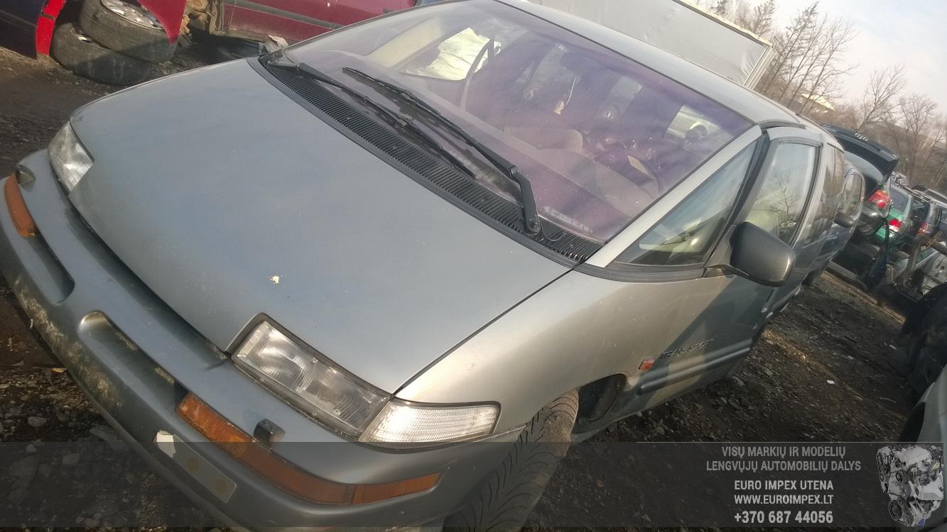 Naudotos automobiliu dallys Foto 3 Pontiac TRANS SPORT 1995 2.3 Mechaninė Vienatūris 4/5 d. Pilka 2014-10-30 A1889