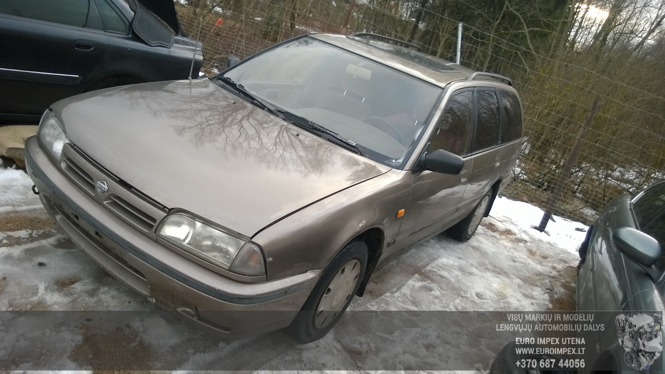 Nissan PRIMERA 1994 2.0 Mechaninė