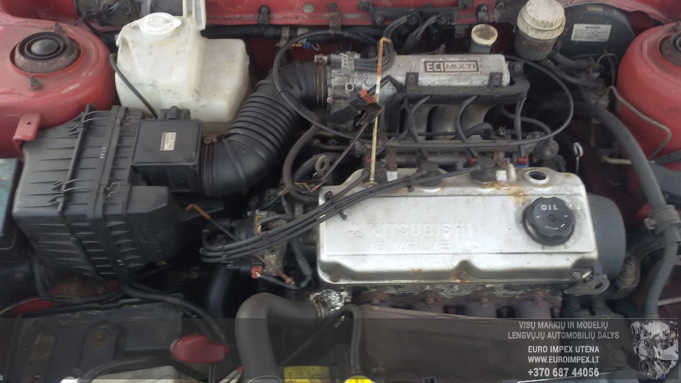 Naudotos automobilio dalys Mitsubishi LANCER 1995 1.6 Mechaninė Universalas 4/5 d. Raudona 2015-2-03