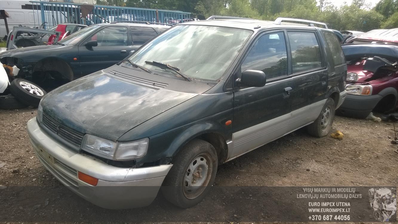 Mitsubishi SPACE WAGON 1994 2.0 Mechaninė
