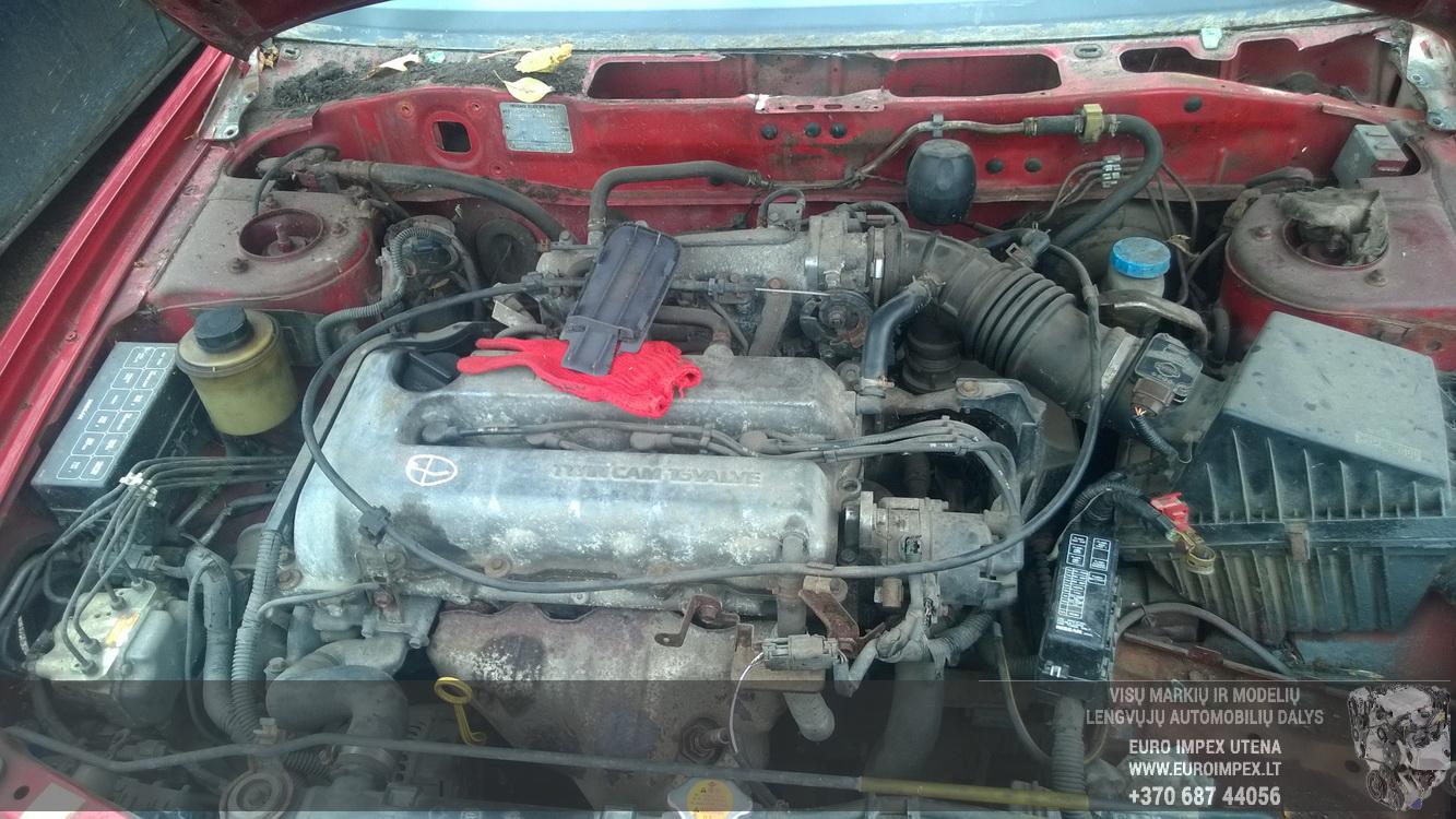 Naudotos automobiliu dallys Foto 8 Nissan PRIMERA 1998 2.0 Mechaninė Sedanas 4/5 d. Raudona 2015-10-02 A2399