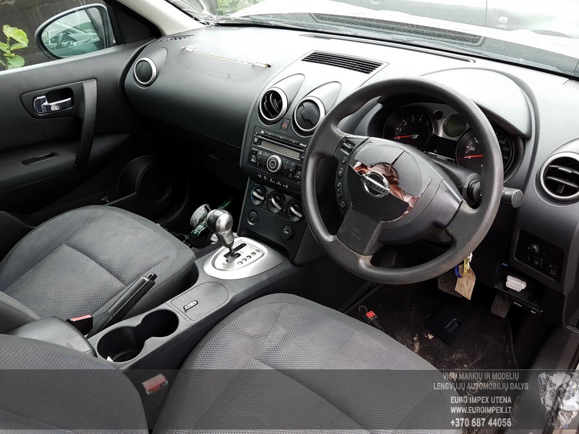 Naudotos automobilio dalys Nissan QASHQAI 2008 2.0 Automatinė Visureigis 4/5 d. Pilka 2016-7-15