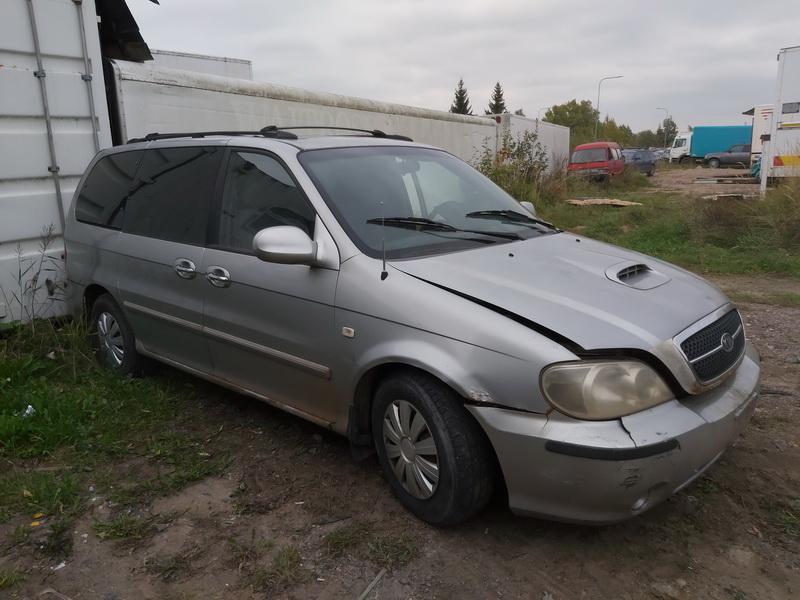 Naudotos automobilio dalys Kia CARNIVAL 2004 2.9 Automatinė Vienatūris 4/5 d. Pilka 2020-10-05
