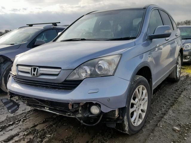 Naudotos automobilio dalys Honda CR-V 2009 2.2 Mechaninė Visureigis 4/5 d. Zydra 2019-4-03