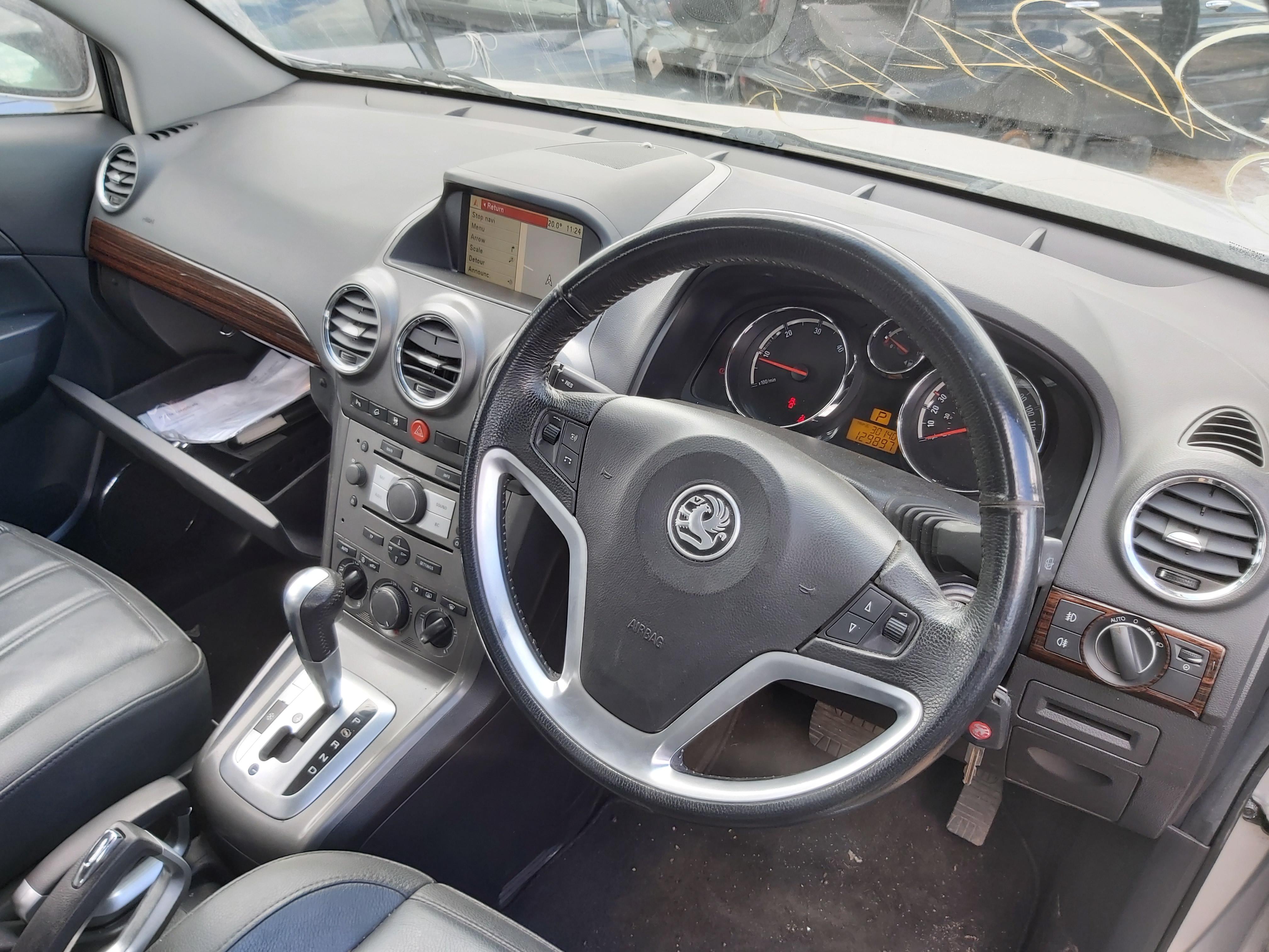 Naudotos automobilio dalys Opel ANTARA 2008 2.0 Automatinė Visureigis 4/5 d. Pilka 2020-5-26