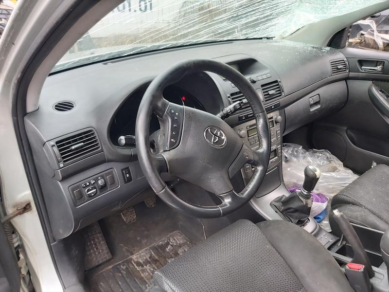 Naudotos automobilio dalys Toyota AVENSIS 2005 2.0 Mechaninė Universalas 4/5 d. Pilka 2020-1-08