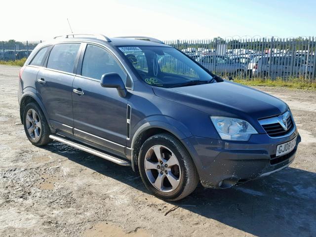 Naudotos automobilio dalys Opel ANTARA 2008 2.0 Automatinė Visureigis 4/5 d. Pilka 2019-10-11