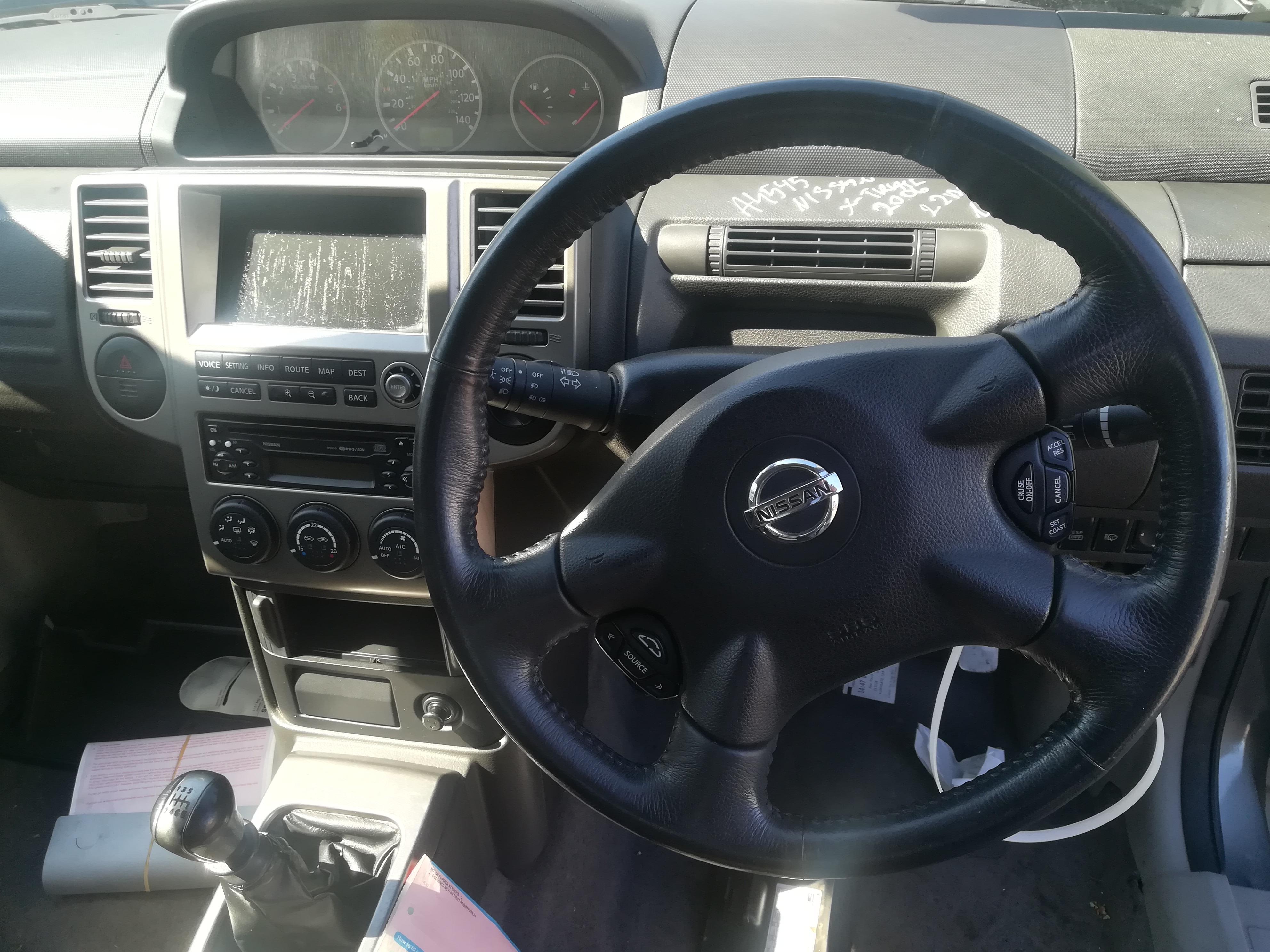 Naudotos automobiliu dallys Foto 9 Nissan X-TRAIL 2006 2.2 Mechaninė Visureigis 4/5 d. Pilka 2019-6-05 A4545