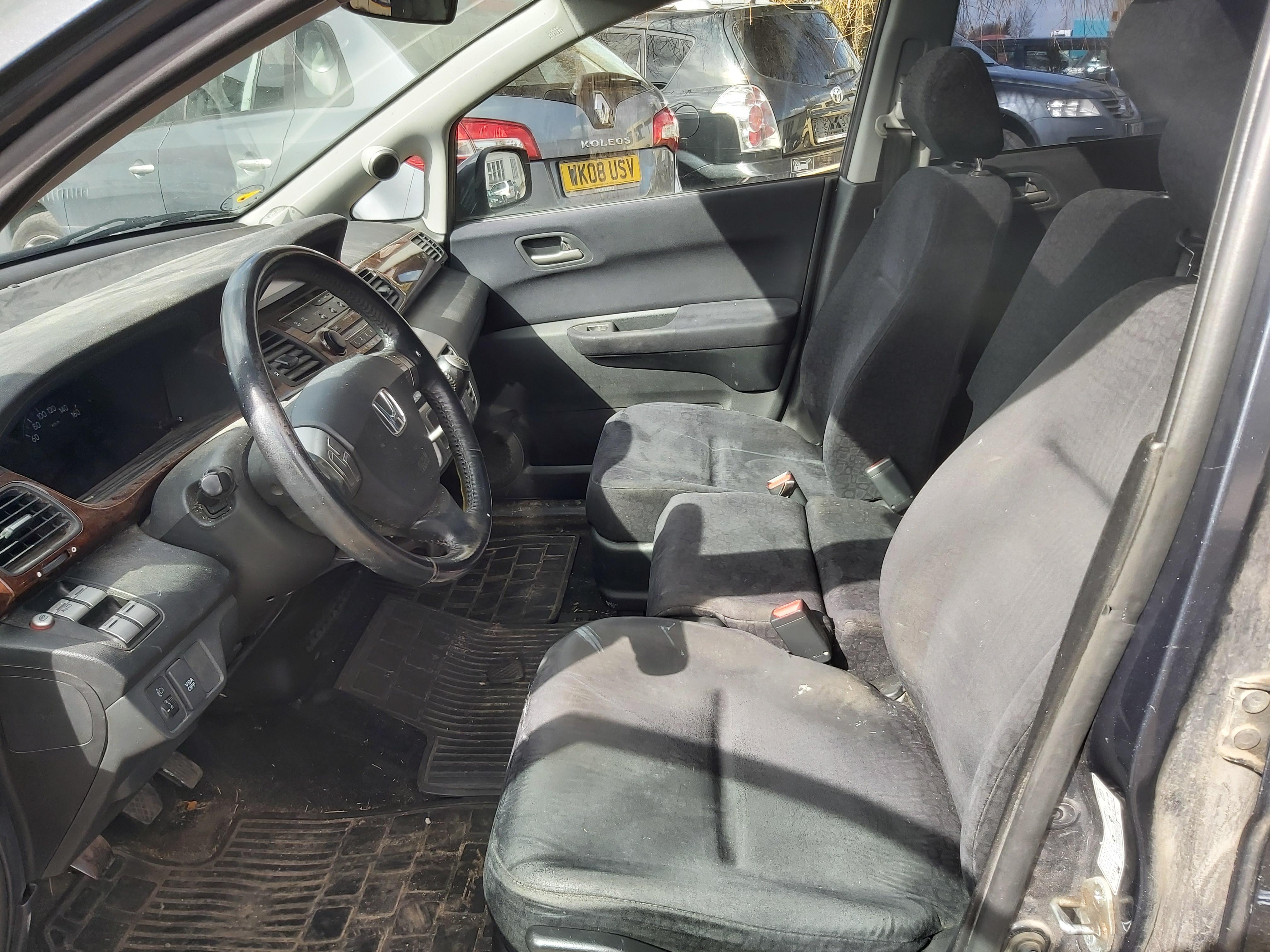 Naudotos automobilio dalys Honda FR-V 2006 2.0 Mechaninė Vienatūris 4/5 d. Melyna 2020-4-16