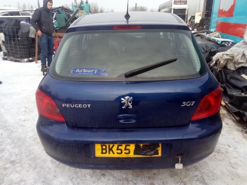 Naudotos automobiliu dallys Foto 7 Peugeot 307 2005 1.6 Mechaninė Hečbekas 4/5 d. Melyna 2018-2-15 A3634