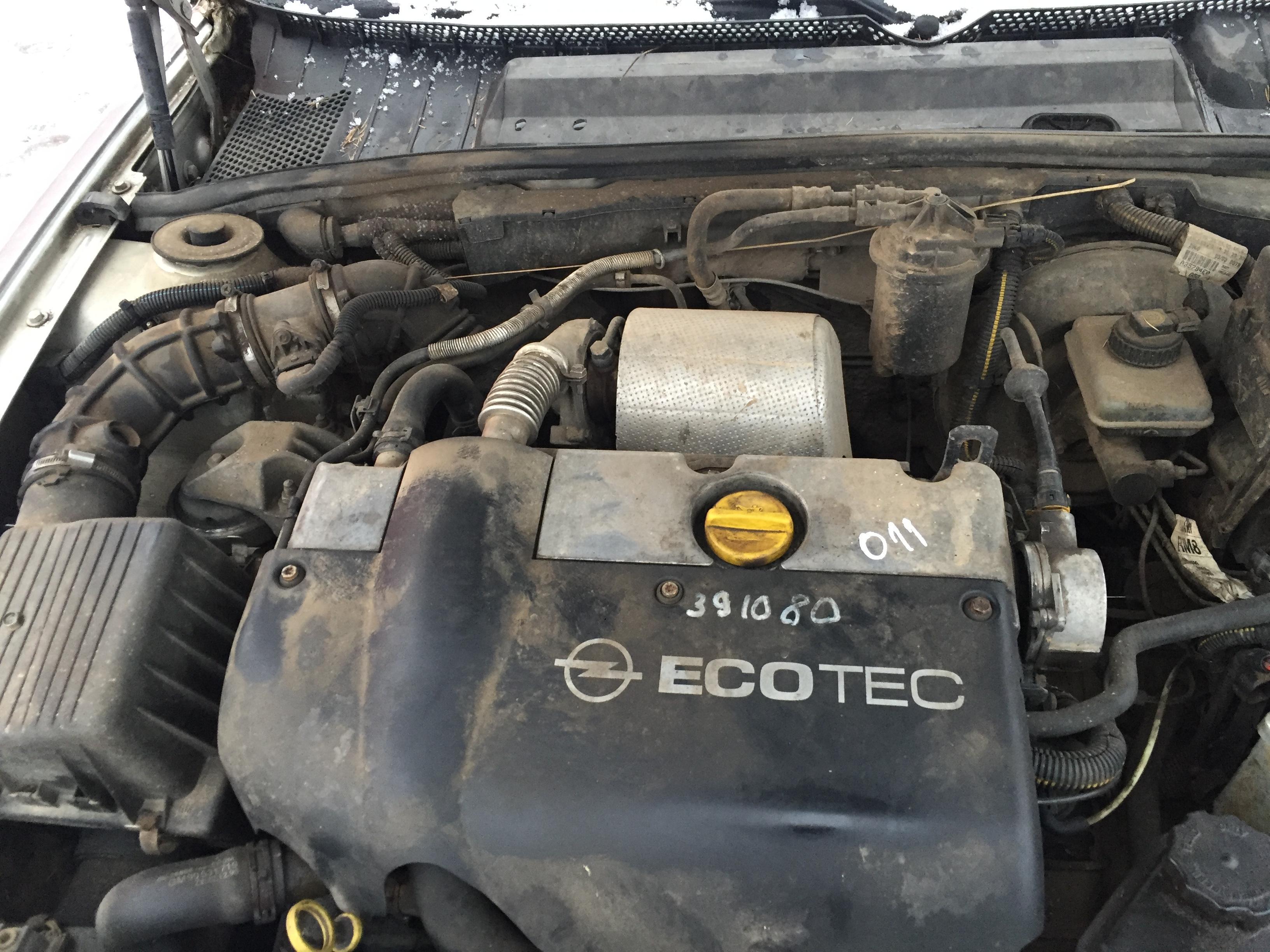 Naudotos automobiliu dallys Foto 5 Opel VECTRA  2.0 Mechaninė Sedanas 4/5 d. Sidabrine 2017-12-06 A3545